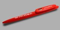 Печать полноцветная с использованием белого цвета (CMYK+W) на USB, зажигалках, авторучках, карандашах