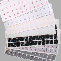 Печать наклеек для клавиатур