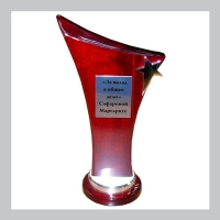 Шильда металлическая с объёмной заливкой смолой, полноцветная печать, площадь не более 50 кв. см.