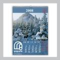 Переплет настенных перекидных календарей