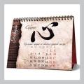 Календарь настольный перекидной, формат 150х200 мм, 7 листов, односторонняя печать