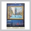 Календарь настенный перекидной, 7 листов, формат 200х290мм