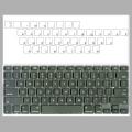 Отрисовка файла для лазерной гравировки на клавиатуре ноутбука
