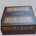 Подарочная коробка, размер 100х100х60мм
